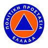 Γενική Γραμματεία Πολιτικής Προστασίας_logo